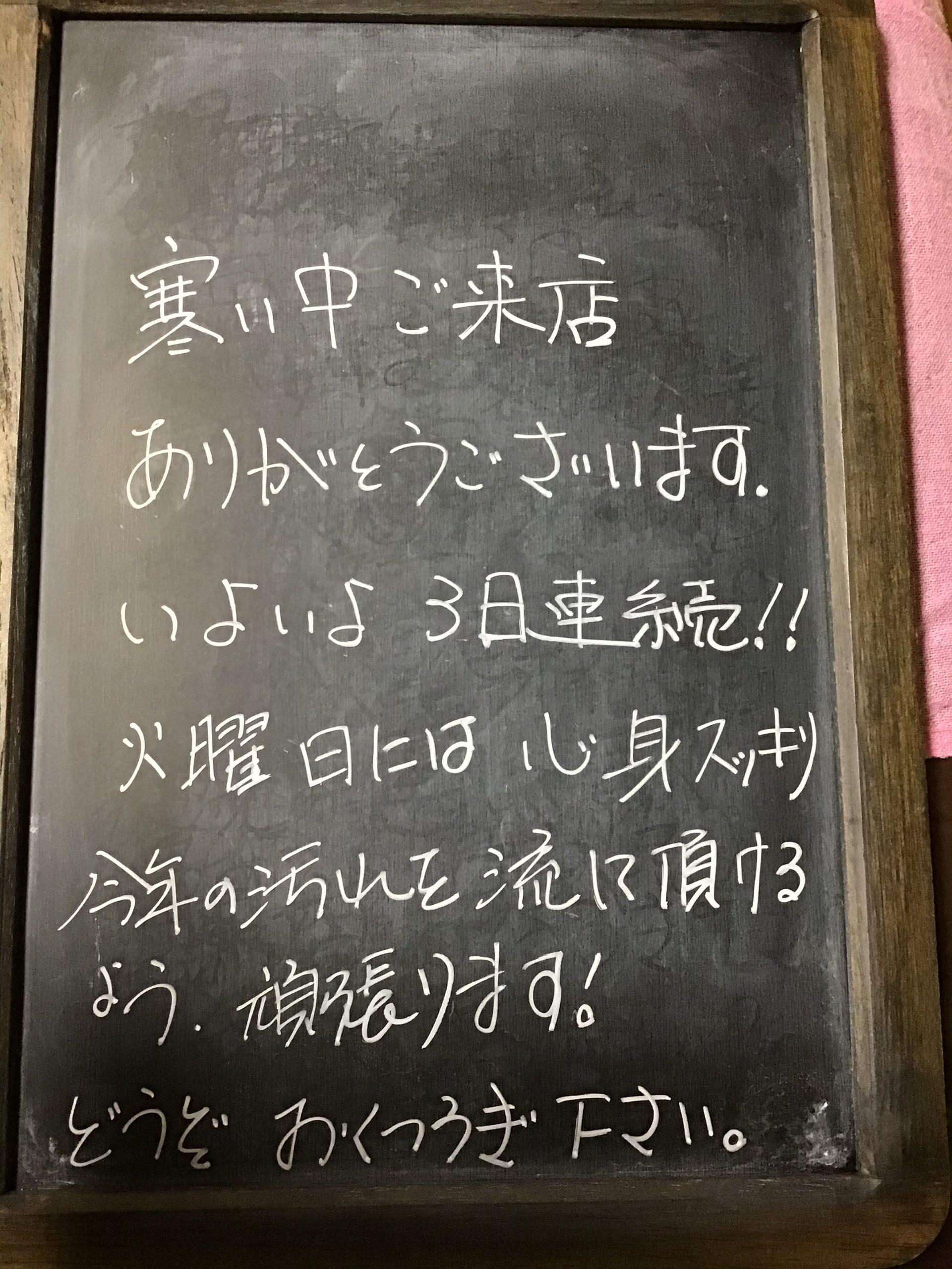埼玉*浦和アーユルヴェーダサロンあーしゃんてぃ  完全個室対応