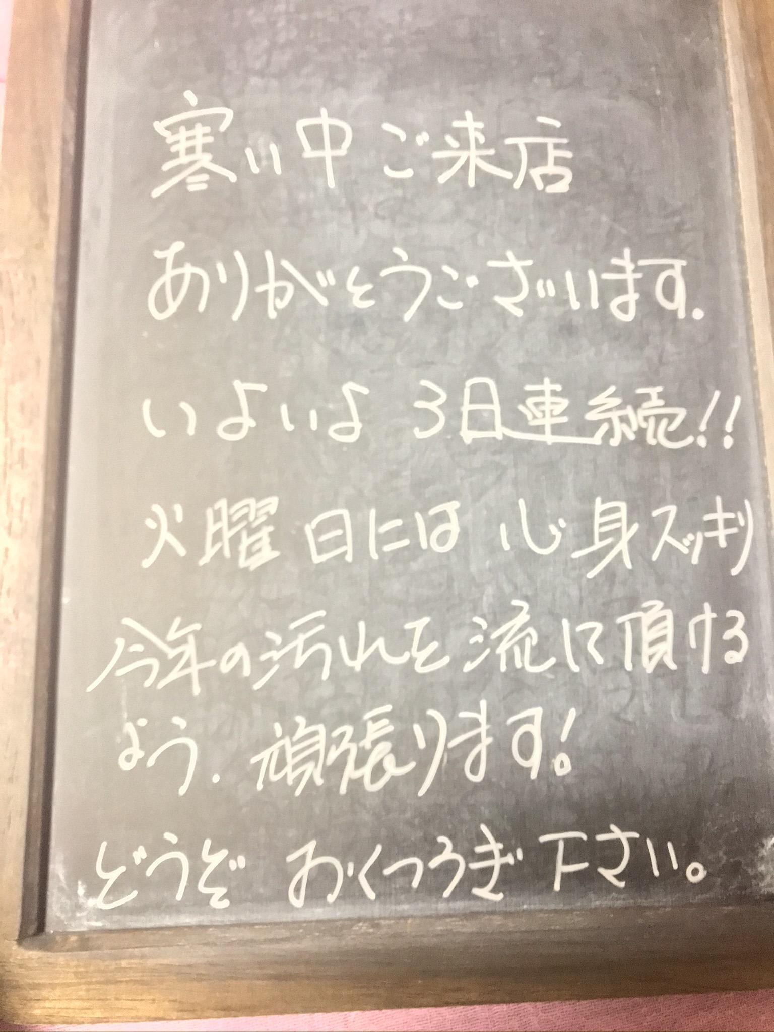 埼玉*浦和アーユルヴェーダサロンあーしゃんてぃ